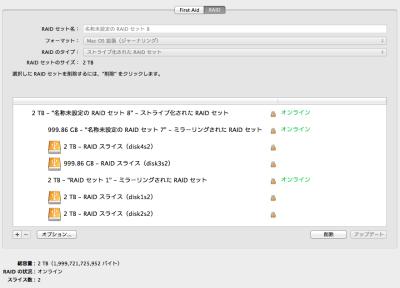 スクリーンショット 2014-02-03 18.21.48