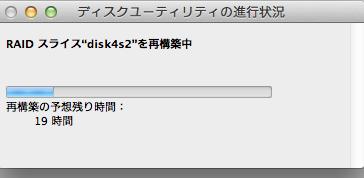 スクリーンショット 2014-02-25 6.18.06