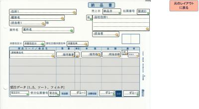 スクリーンショット 2014-09-26 11.33.26