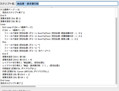 スクリーンショット 2014-09-26 13.34.44