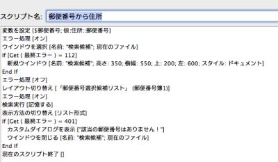スクリーンショット 0027-11-04 15.33.09